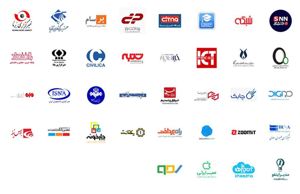 حامیان رسانه ای هفتمین ماراتون برنامه نویسی