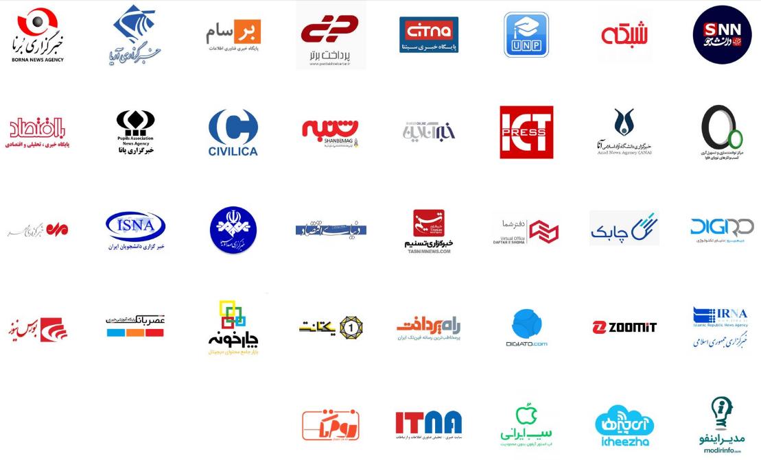 گزارش برگزاری ماراتون برنامه نویسی تلفن همراه کشور