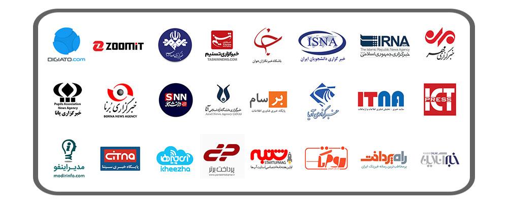 حامیان رسانه ای ماراتون برنامه نویسی تلفن همراه کشور
